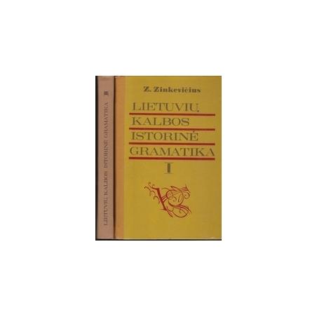 Lietuvių kalbos istorinė gramatika (2 tomai)/ Zinkevičius Z.
