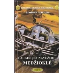 Laukinių sunkvežimių medžioklė (329)/ Vasiljev V.