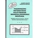 Pasirengimo matematikos valstybiniam brandos egzaminui medžiaga/ Mockus V., Jocaitė A.