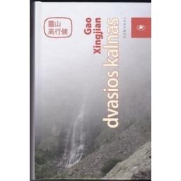Dvasios kalnas/ Xingjian G.