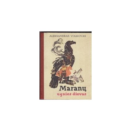 Maranų ugnies dievas/ Volkovas A.