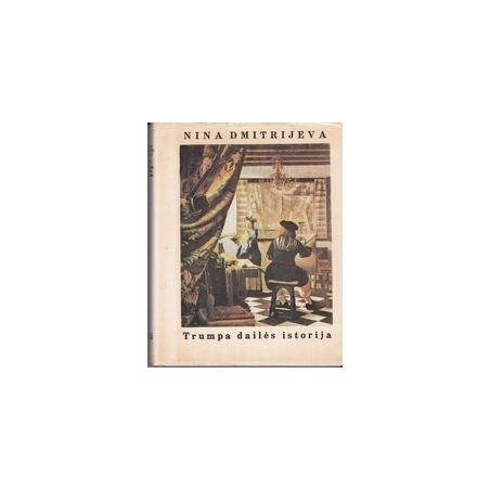 Trumpa dailės istorija/ Dmitrijeva N.