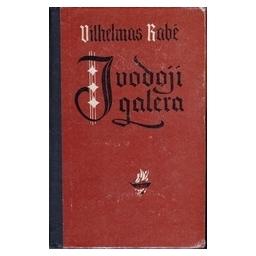 Juodoji galera/ Vilhelmas R.