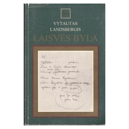 Laisvės byla/ Landsbergis V.