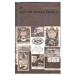 Lietuvos knygos ženklai/ Kisarauskas V.