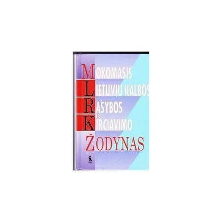 Mokomasis lietuvių kalbos rašybos ir kirčiavimo žodynas/ Kniūkšta P.