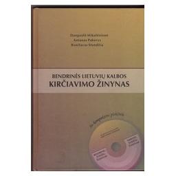 Bendrinės lietuvių kalbos kirčiavimo žinynas/ Mikulėnienė D., Pakerys A., Stundžia B.