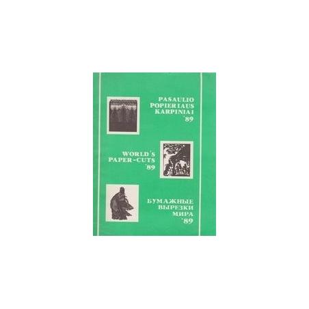 Pasaulio popieriaus karpiniai '89/ Marcinkas F.