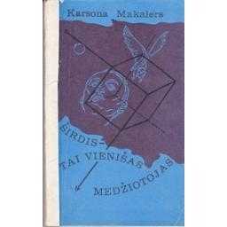 Širdis-tai vienišas medžiotojas/ Makalers K.