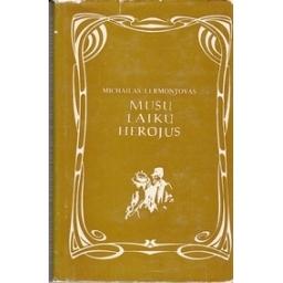 Mūsų laikų herojus/ Lermontovas M.