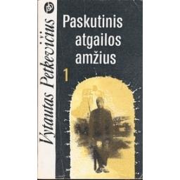 Paskutinis atgailos amžius. 1 ir 2 dalys/ Petkevičius V.