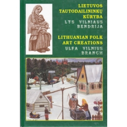 Lietuvos tautodailininkų kūryba/ Marcinkas F.