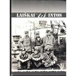 Laiškai iš Intos/ Autorių kolektyvas