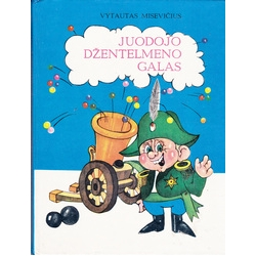 Juodojo Džentelmeno galas/ Misevičius V.
