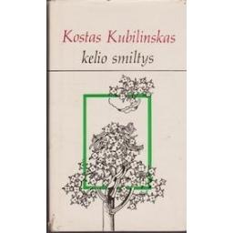 Kelio smiltys/ Kubilinskas Kostas