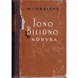 Jono Biliūno kūryba/ Lukšienė M.