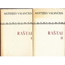 Raštai (I ir II tomai)/ Motiejus Valančius