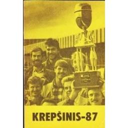 Krepšinis-87/ Vaintraubas S., Bertašius A.