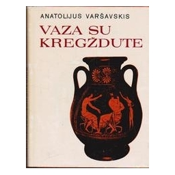 Vaza su kregždute/ Varšavskis A.