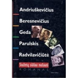 Siužetą siūlau nušauti/ Andriuškevičius A., Beresnevičius G., Geda S. ir kiti