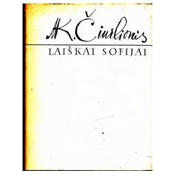 Laiškai Sofijai/ Čiurlionis M. K.