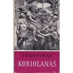 Koriolanas/ Šekspyras Viljamas