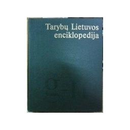 Tarybų Lietuvos enciklopedija (II tomas)