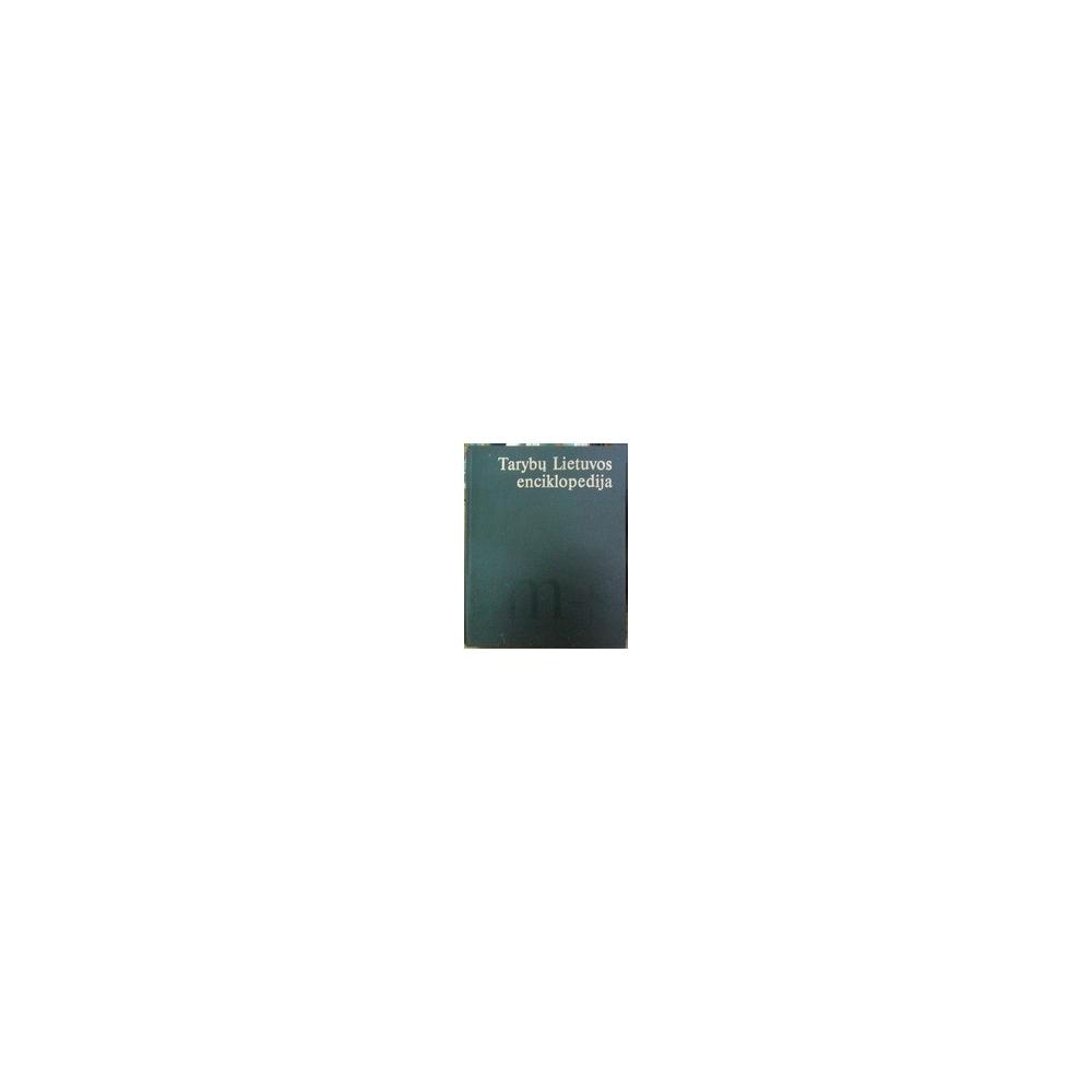 Tarybų Lietuvos enciklopedija (III tomas)