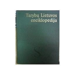 Tarybų Lietuvos enciklopedija (IV tomas)